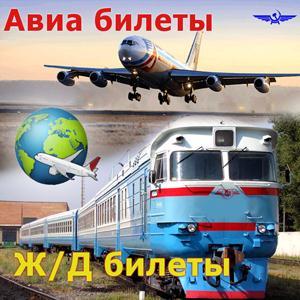 Авиа- и ж/д билеты Половинного