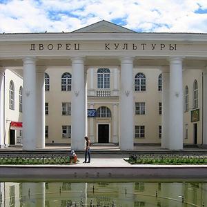 Дворцы и дома культуры Половинного