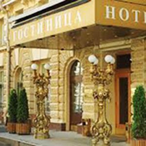 Гостиницы Половинного