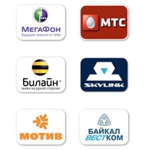 Операторы сотовой связи Половинного