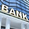 Банки в Половинном