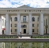 Дворцы и дома культуры в Половинном