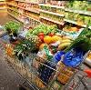Магазины продуктов в Половинном