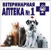 Ветеринарные аптеки в Половинном