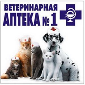 Ветеринарные аптеки Половинного