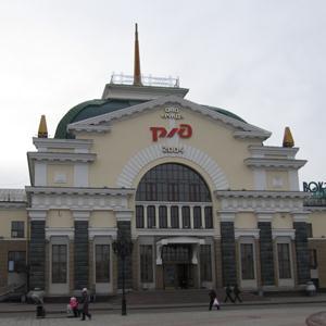 Железнодорожные вокзалы Половинного